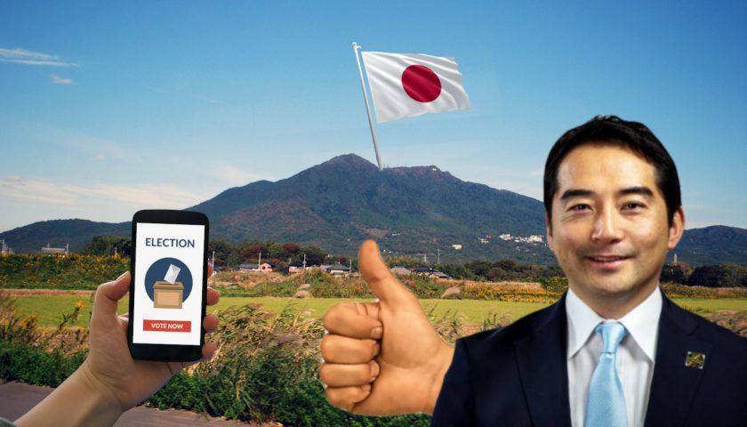 блокчейн и выборы Япония
