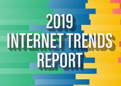 інтернет тенденції 2019