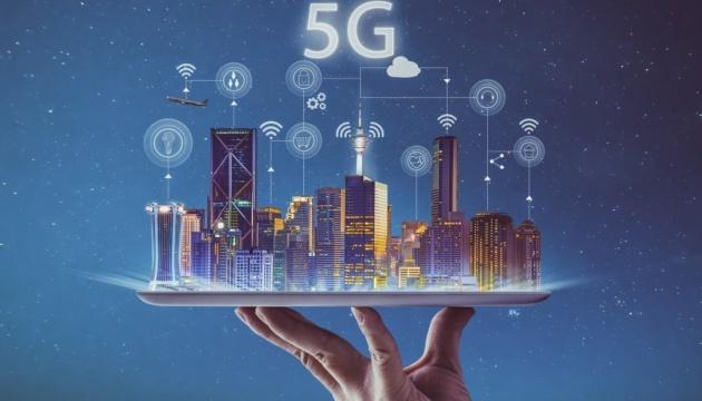 Что такое 5G интернет?