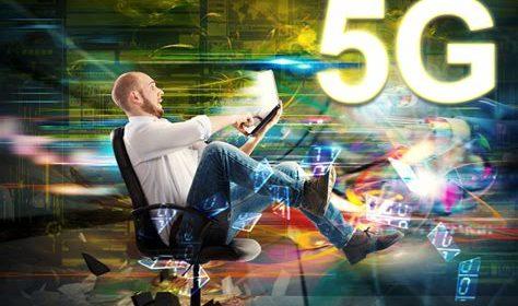 5g інтернет