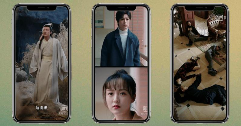 вертикальна драма мобільне відео