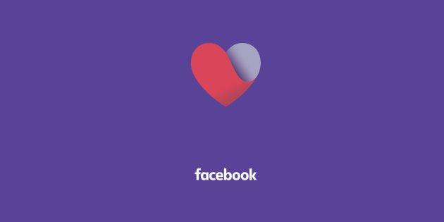 Facebook Dating: найпопулярніша соцмережа запускає додаток для знайомств