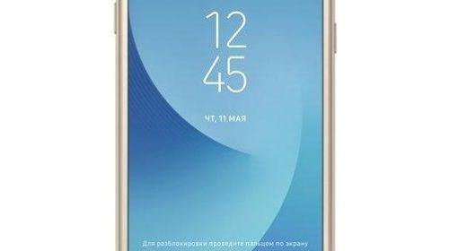 Samsung Galaxy J3: огляд, ціна, де можна купити