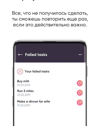 планувальник завдань по тайм-менеджменту GenialTask