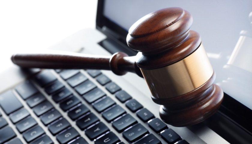 Суд над комп'ютером