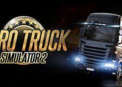 Euro truck simulator 2 системні вимоги: чи зможете ви запустити гру?
