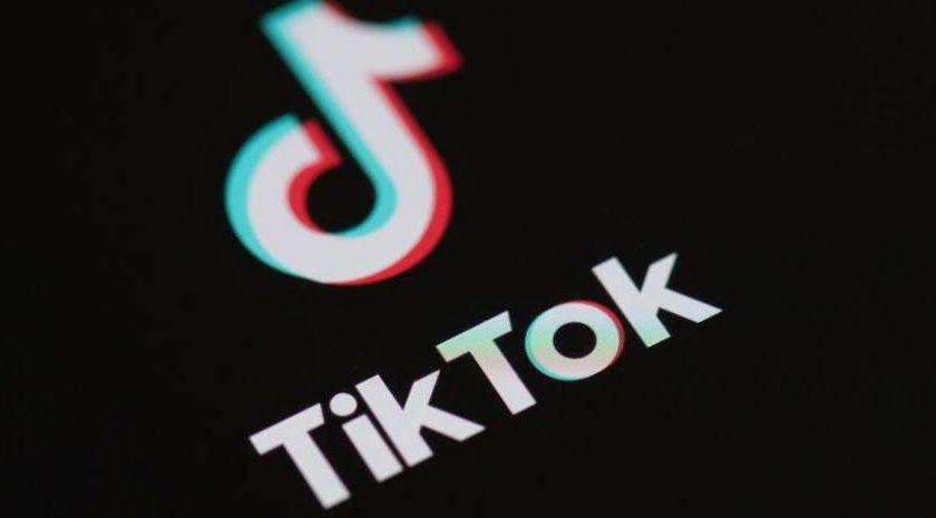 Що таке Тік Ток?